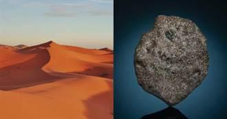比地球更老!「45億年隕石」墜落撒哈拉沙漠 疑為消失行星地殼