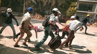 緬甸政變以來最血腥一天  3月14日至少39人喪命