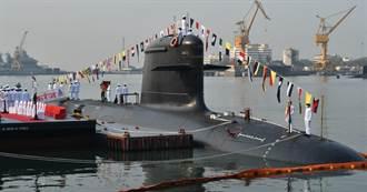 對抗快速崛起中國海軍 印度推進AIP潛艦與6艘核潛艦計畫