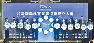 台灣離岸風電產業協會成立 許乃文任理事長 提三大建言