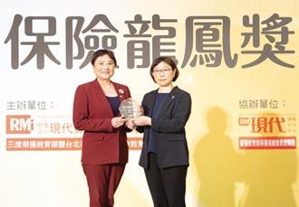 台灣人壽 三連霸保險龍鳳獎雙殊榮