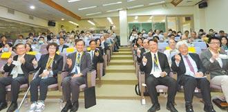 沙崙科學智慧論壇 照耀台南