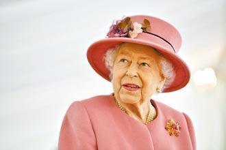 種族議題雖記憶有出入 仍會嚴肅看待 私下解決!英女王溫情喊話 哈梅是摯愛家人
