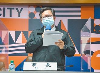 鄭文燦:三接動工了 完成後有保育對策