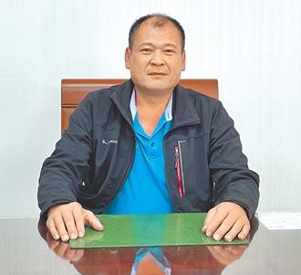 樹林農會理事長改選 廖派拉下當權派