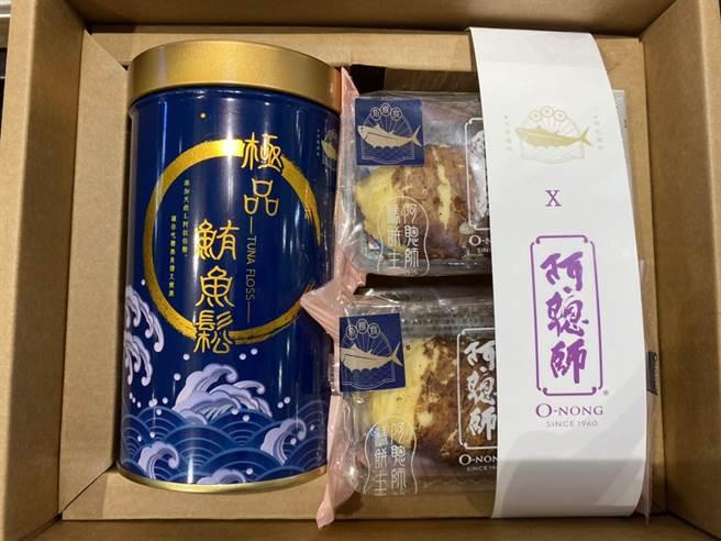 「濱線水產」攜手國宴糕點阿聰師推出新品「鮪魚鬆口味米珍珠」,即起在高雄漢神巨蛋B1開賣。(柯宗緯翻攝)