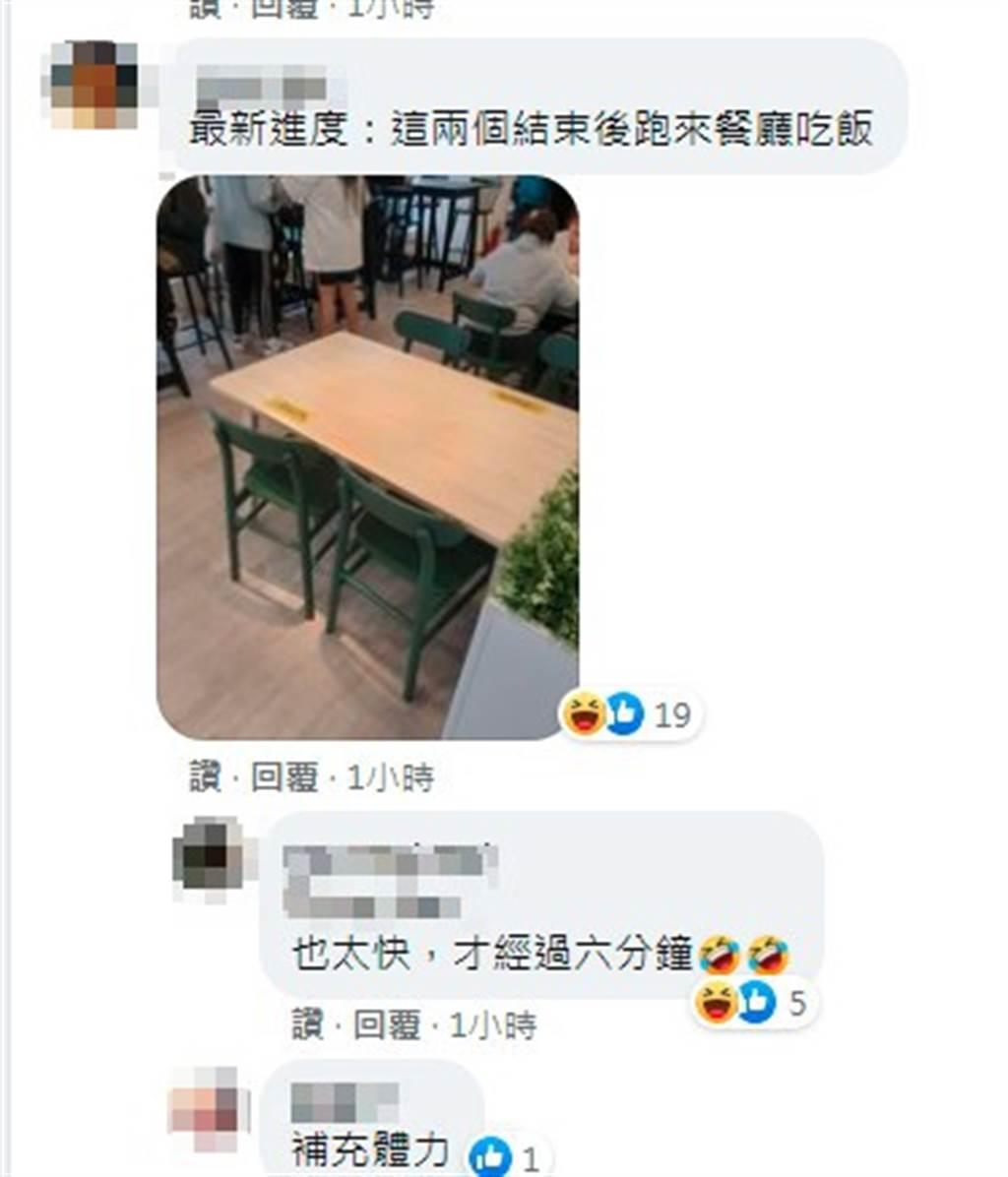 有網友在店內捕獲這一對小情侶。(圖擷取自爆怨公社)
