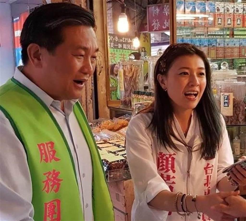 2018年顏若芳爭取連任台北市議員,立委王定宇陪同拜票。(圖/摘自顏若芳臉書)