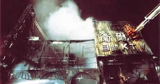 【惡火奇案】26年前衛爾康西餐廳大火 64人困4百度烤爐成焦屍