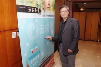 娛樂圈醫美名醫詹富盛 臉書千字文控媒體不要消費過去遺憾