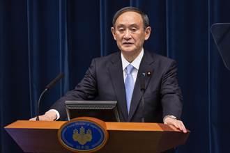 日首相菅義偉4月訪美首會拜登 共商應對大陸威脅