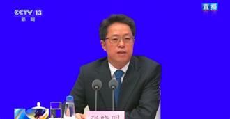 香港選舉改制 港澳辦喻微創手術:創口小恢復快