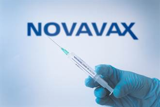 Novavax疫苗數據確認  100%能預防重症