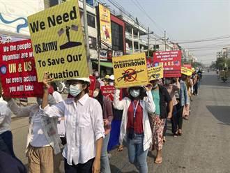 緬甸反中情緒漲 揚言攻擊陸油氣管怒喊中企滾
