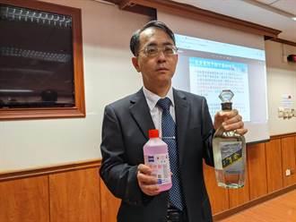 長庚醫院研究 甲醇中毒逾半買到含甲醇酒精飲料 真酒可解假酒
