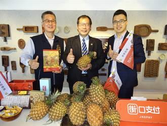 全民挺果農 中市糕餅公會加量採購600噸鳳梨