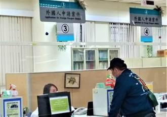 疫情持續 移民署第9度延長在台外國人居留時限