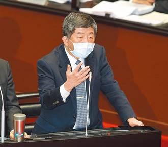 日本核災食品是否開放? 陳時中:核食不會進到台灣