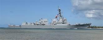 美中軍艦現身蘭嶼外海 國防部全程掌握