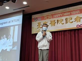 蔡啟芳接受肺部移植重獲新生 最大功臣竟是國民黨