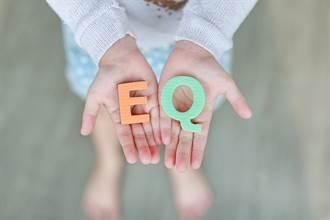 面對別人的頻繁否定 EQ高的人應當如何應對