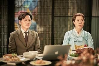 韓劇最強綠葉《我愛你》展神演技 翻譯APP助攻弟弟娶妻