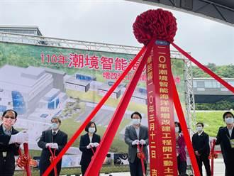 北北基首座虛擬整合實境水族館10月開幕 蔡總統動土