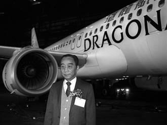 港龍航空創辦人「毛紡大王」曹光彪今凌晨逝世 享嵩壽101歲