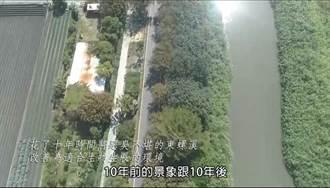 《韓先生來敲門》系列影片 明分享彰化東螺溪整治經驗