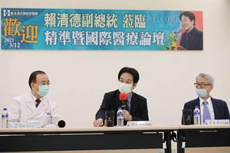 賴清德:期許醫界跨產業合作 打造另一座護國神山