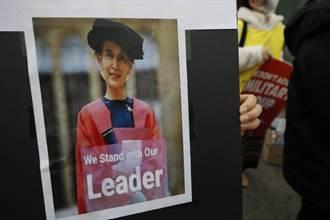 緬甸軍方控翁山蘇姬貪汙 律師反批毫無根據
