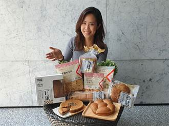全聯日本商品展8折起 岩島成熟麩麵包同步登場