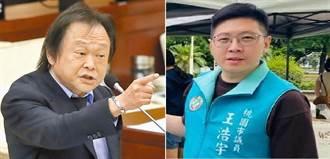 被王世堅點名開除黨籍後 王浩宇回應了