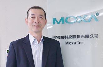 景氣復甦 MOXA看旺市場需求