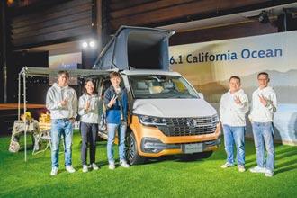 逸品級夢幻露營車 全新T6.1 California Ocean限量引進