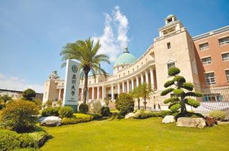 創校20年 亞洲大學躋身世界百大