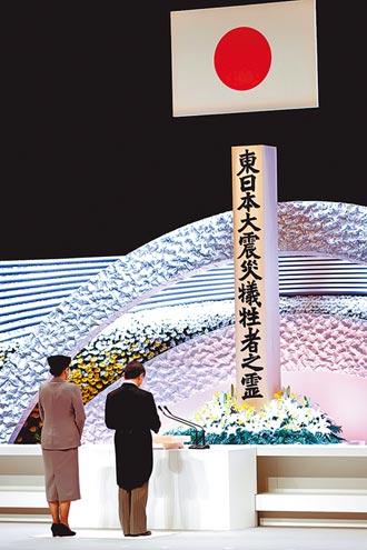 日皇出席悼311 民眾感謝台灣