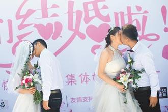 大學必修婚戀課 大陸7成網民贊聲