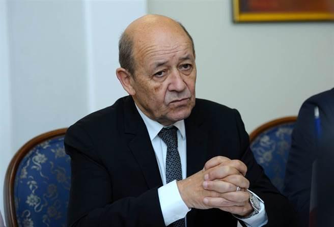 法國外交部長勒德里安(Jean-Yves Le Drian)。(圖/shutterstock)