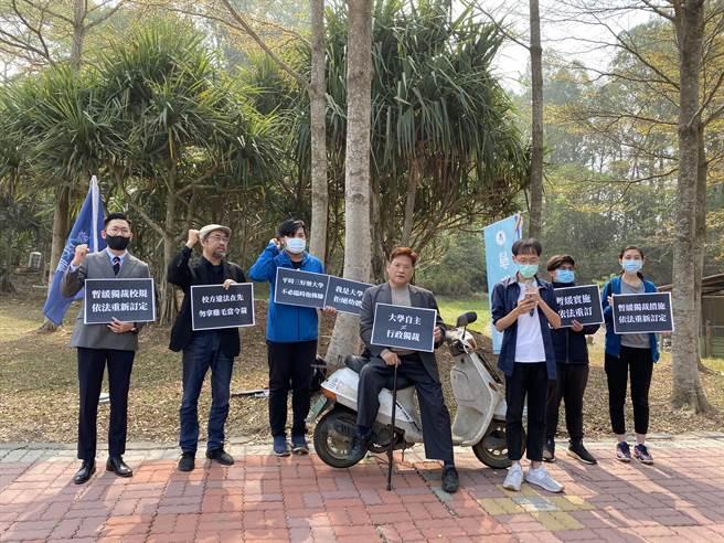 嘉義縣大林鎮南華大學學生會11日上午在校門口辦記者會,指控校方為通過教育部查察,訂獨裁校規,影響學生權益。(張亦惠攝)