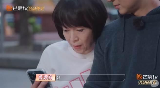 網友認為林月雲和女婿相處互動太沒分寸。(圖/翻攝自微博)