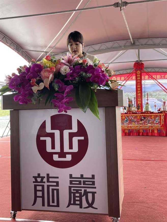 龍巖集團董事長李凱莉今天主持三芝「光之殿堂」生命紀念館動工。(圖/業者提供)