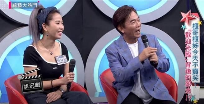 美妝千金楊靜敏在《綜藝大熱門》分享當櫃姐的經驗。(圖/ 摘自《綜藝大熱門》YouTube)