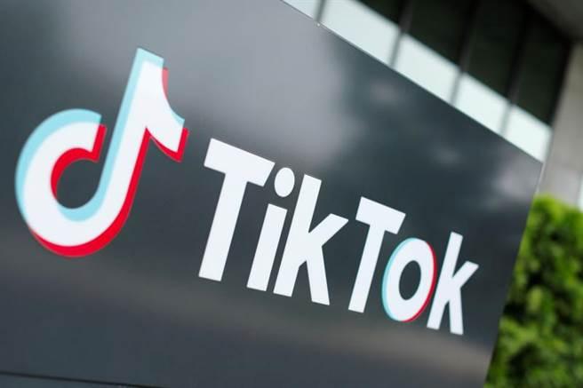 TikTok擬公開內部運作,化解歐洲私隱疑慮。(圖/路透社)
