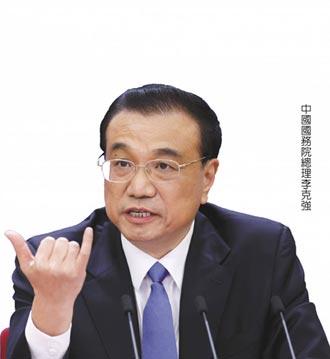 李克強:經濟增長保六 不低了