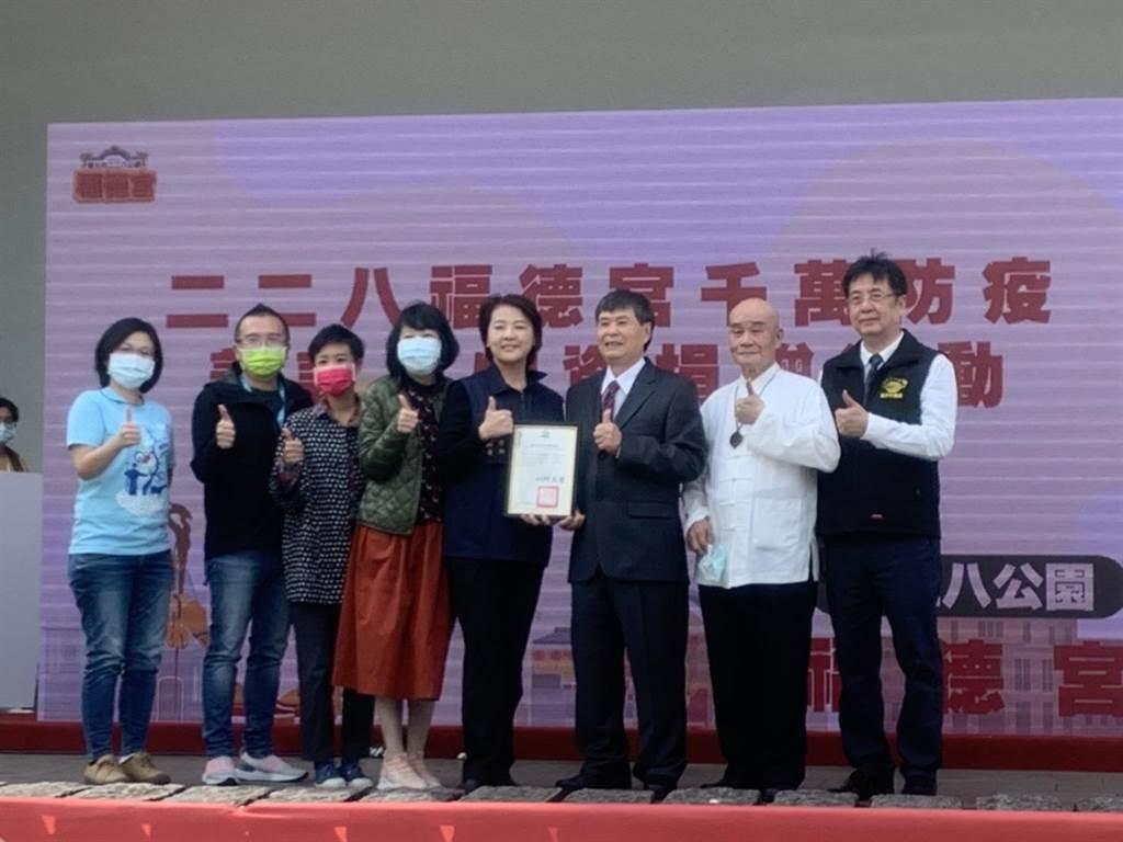 台北市副市長黃珊珊今天代表市長柯文哲接受228公園福德宮捐贈善款的儀式。(趙婉淳攝)