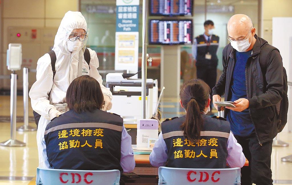 中央流行疫情指揮中心12日公布,國內新增6例境外移入新冠肺炎確定病例,其中3例來自菲律賓。圖為在桃園機場入境管制區內,剛下機的旅客排隊查驗入境健康資料。(范揚光攝)