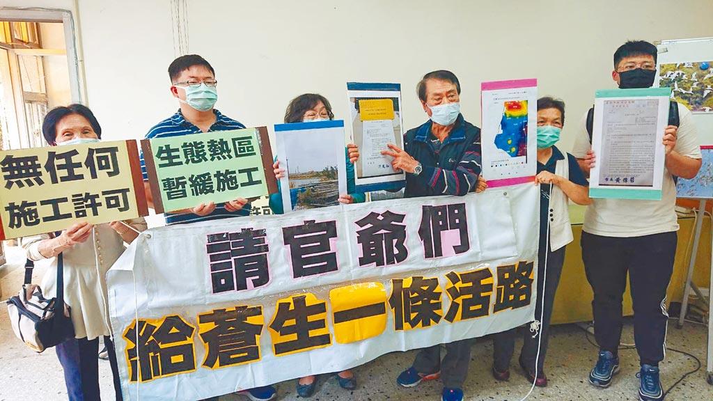 台南市環境保護聯盟理事長黃安調(右三)與蘆竹溝居民疾呼「請給蒼生一條活路」。(程炳璋攝)