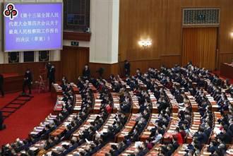 中駐加使館:立即停止任何形式干涉香港事務和中國內政