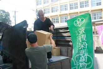 連署書要回台北了!藻礁公投總部今陸續搬箱上車